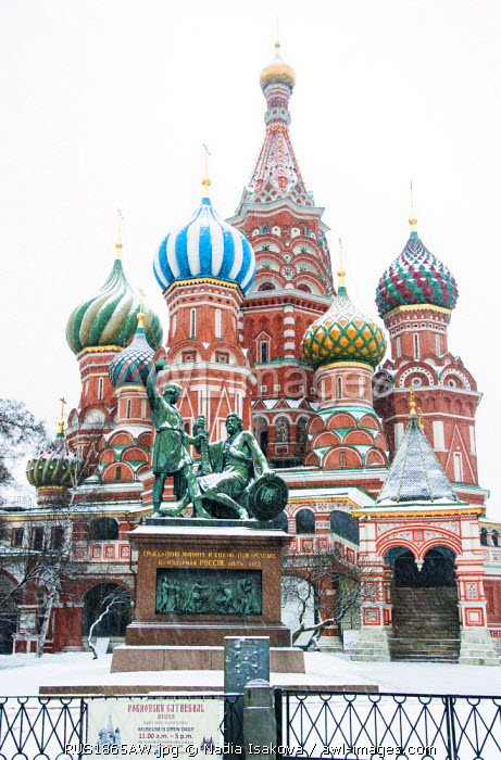 Saint Basils cathedral on the Red Square, Moscow, Russia