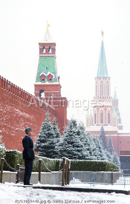 A guard on the Red Square, Moscow, Russia