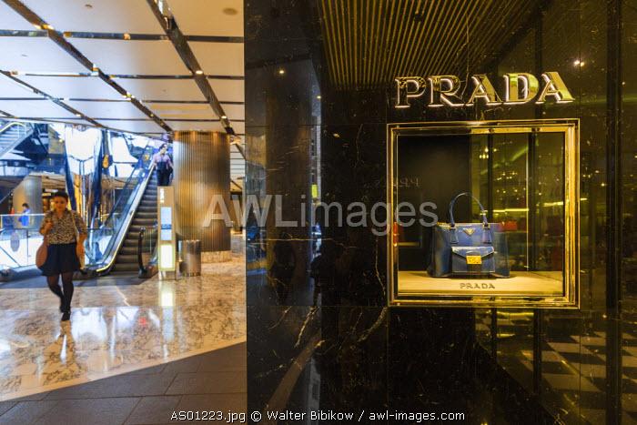Australia, New South Wales, NSW, Sydney, The Westfield, shopping center, Prada shop exterior
