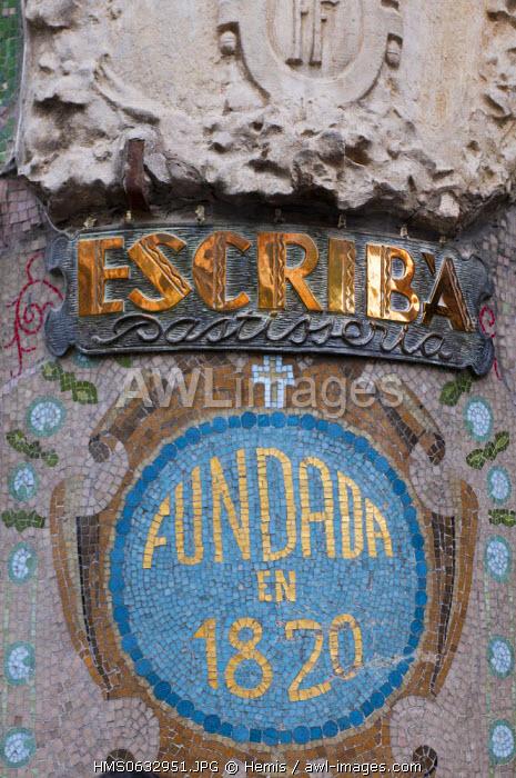 Spain, Catalonia, Barcelona, La Rambla, Patisseria Escriba