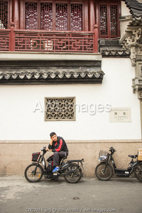 YuYuan Gardens and Bazaar, Old Town, Shanghai, China
