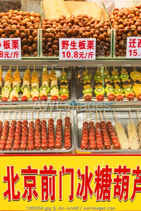 Street food at YuYuan Gardens and Bazaar, Old Town, Shanghai, China
