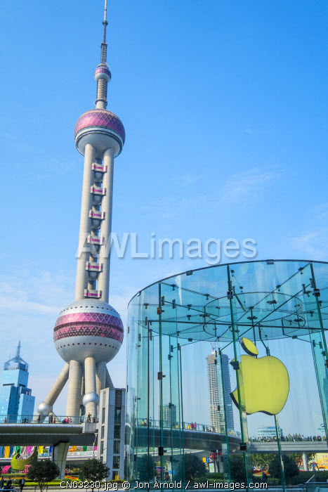 Apple store and the Oriental Pearl Tower, Lujiazui, Pudong, Shanghai, China