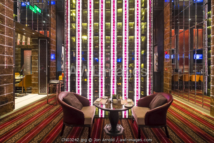 Four Seasons Pudong Hotel, Lujiazui, Pudong, Shanghai, China