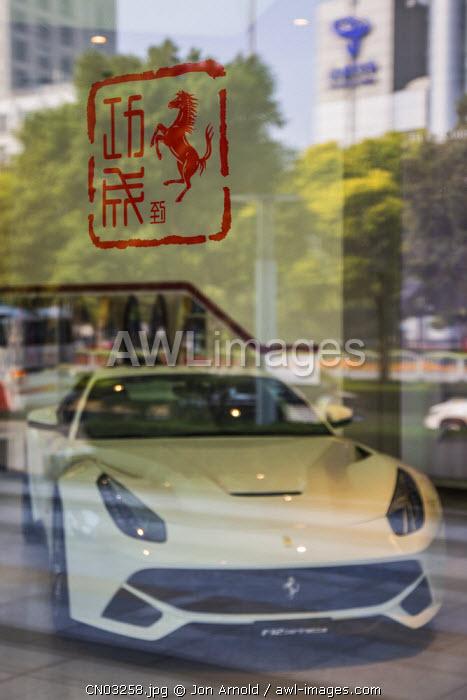 Ferrari showroom, Lujiazui, Pudong, Shanghai, China