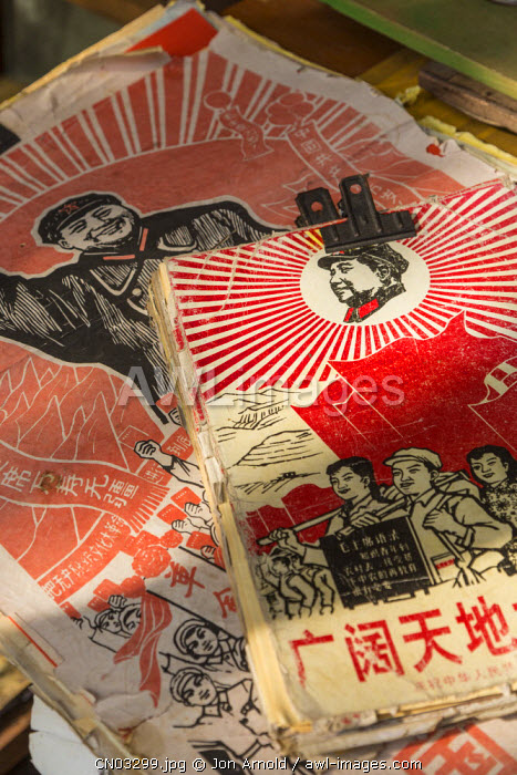 Communist posters, Dongtai Road Antiques Market, Shanghai, China
