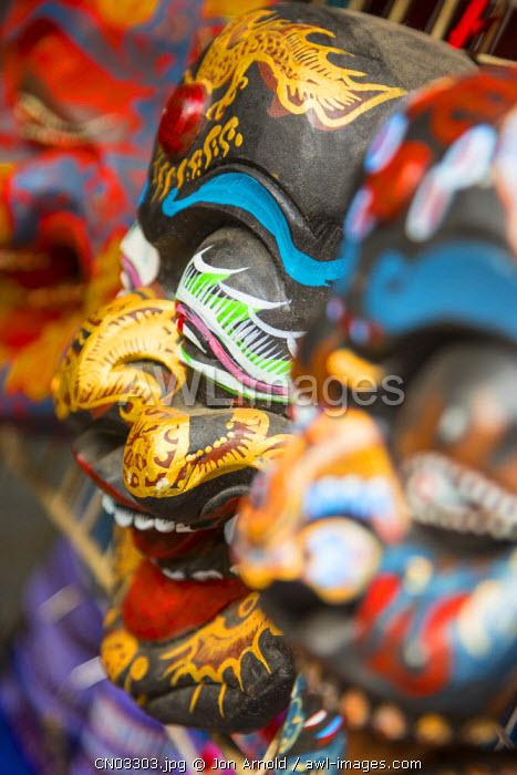 Traditional mask, Dongtai Road Antiques Market, Shanghai, China