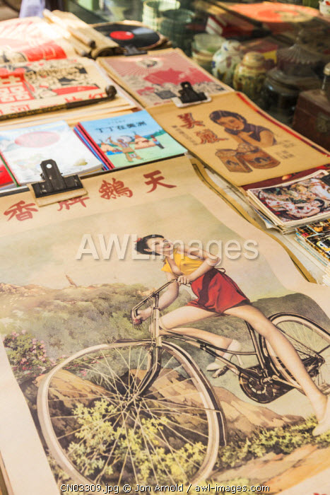 Old posters, Dongtai Road Antiques Market, Shanghai, China