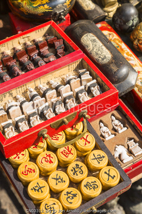 Xiangqi (chinese chess) and traditional chess sets, Dongtai Road Antiques Market, Shanghai, China