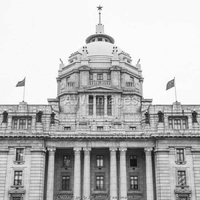 Hong Kong and Shanghai Bank Building (1923), The Bund, Shanghai, China