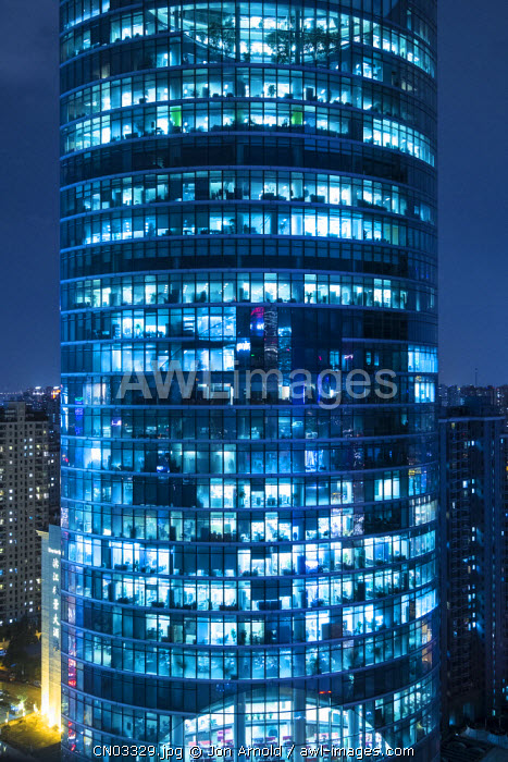 Office building, The Bund, Shanghai, China