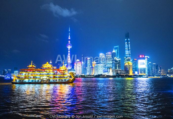 Pudong skyline across the Huangpu river, Shanghai, China
