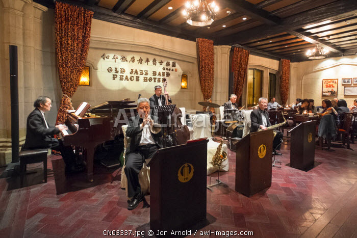 The Old Jazz band playing in the Peace Hotel, The Bund, Shanghai, China