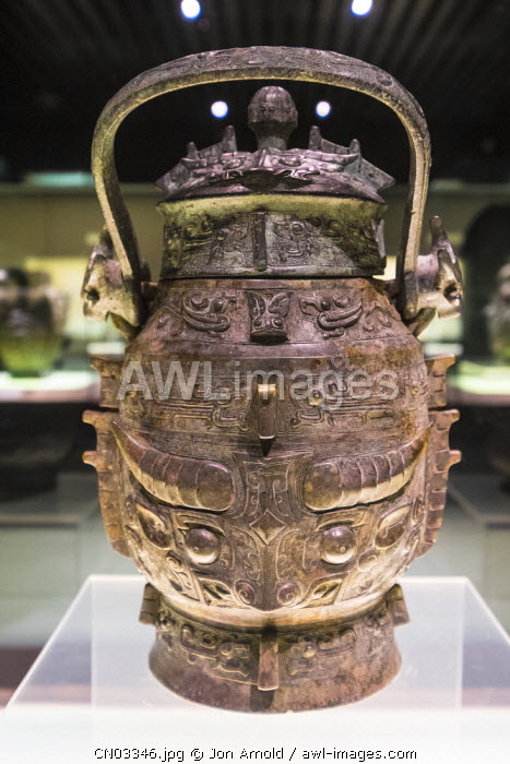 Bronze wine vessel (Early Western Zhou, 11th Century BC), Shanghai Museum, People's Square, Shanghai, China