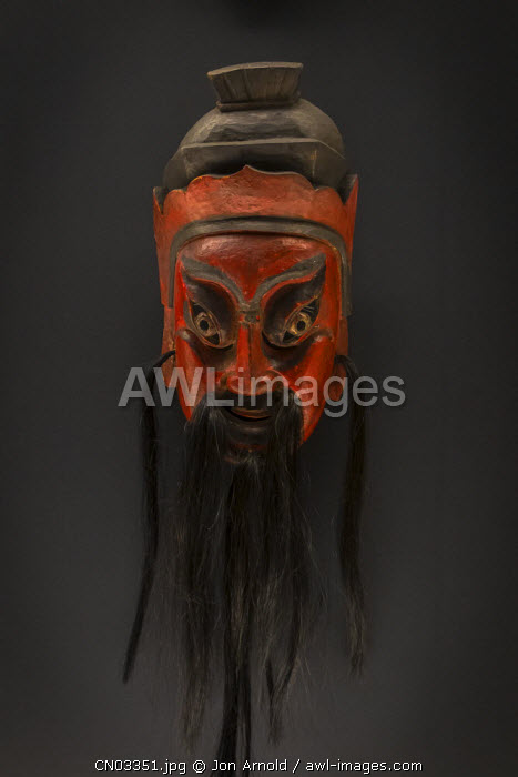 Wooden Tujia masks for Nuo Opera, Shanghai Museum, People's Square, Shanghai, China