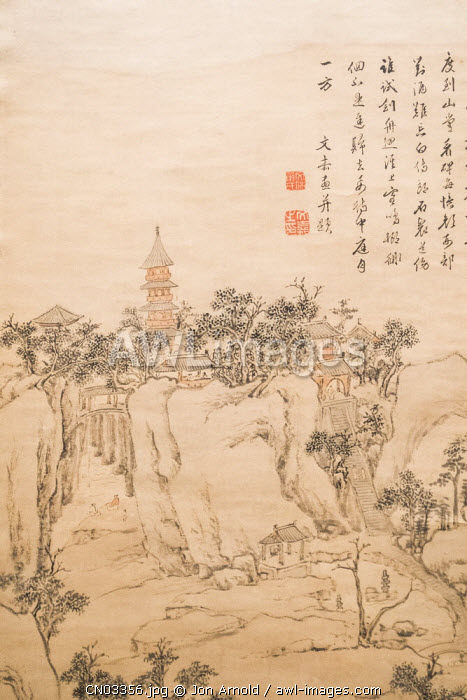 Hanging scroll (Ming dynasty, AD 1501-1583), Shanghai Museum, People's Square, Shanghai, China