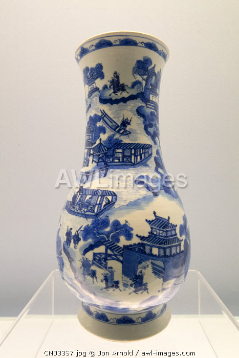 Blue and white vase (Qing dynasty), Shanghai Museum, People's Square, Shanghai, China