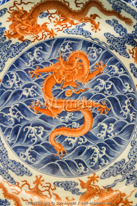 Glazed dish with dragon (Qing dynasty, AD 1723-1735), Shanghai Museum, People's Square, Shanghai, China