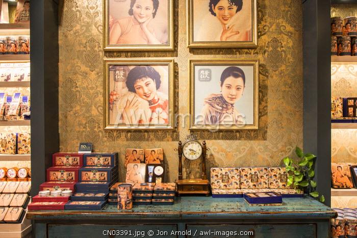 Shanghai Lady shop (selling cosmetics), Tianzifang, French Concession, Shanghai, China