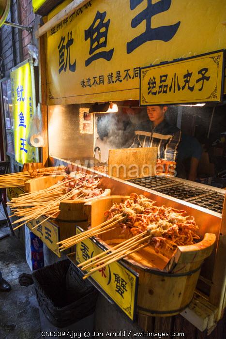 Barbequed street food, Tianzifang, French Concession, Shanghai, ChinaT