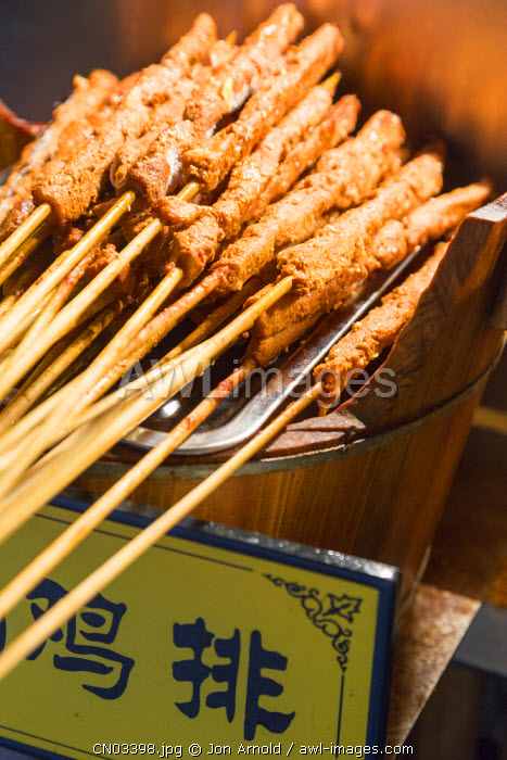 Barbequed street food, Tianzifang, French Concession, Shanghai, ChinaT