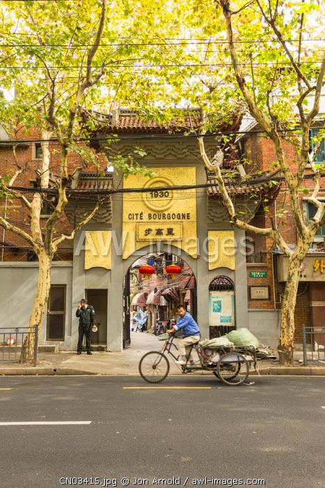 Gateway to Shikumen housing in the French Concession, Shanghai, China