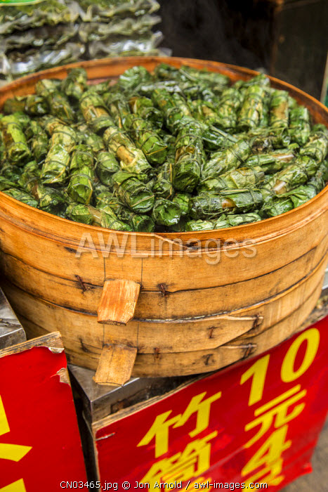 Sticky Rice in bamboo leaf, Qibao, Shanghai, China