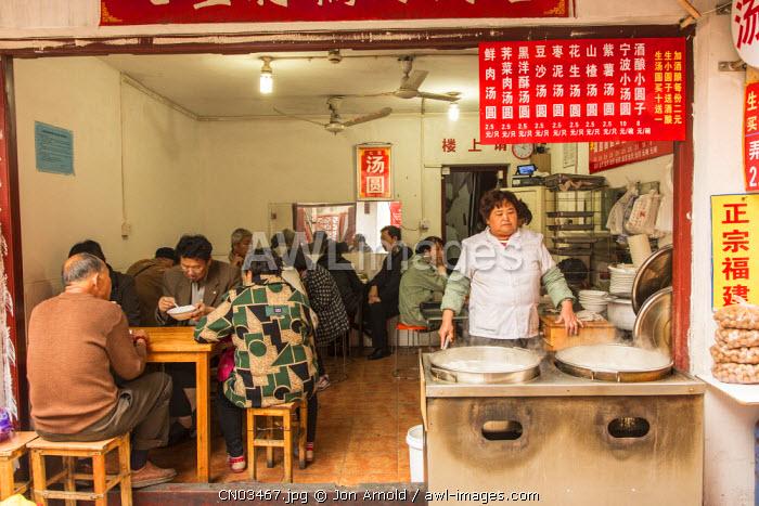 Local's restaurant, Qibao, Shanghai, China
