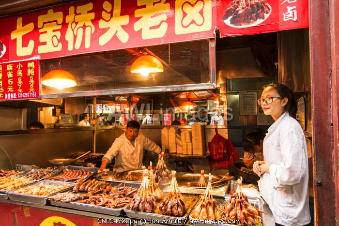 Street food vendor, Qibao, Shanghai, China
