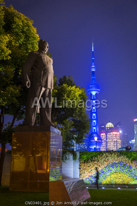 Chen Yi (1st Mayor of Shanghai) statue, The Bund, Shanghai, China