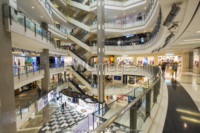 Raffles City Shopping Mall, People's Square, Shanghai, China