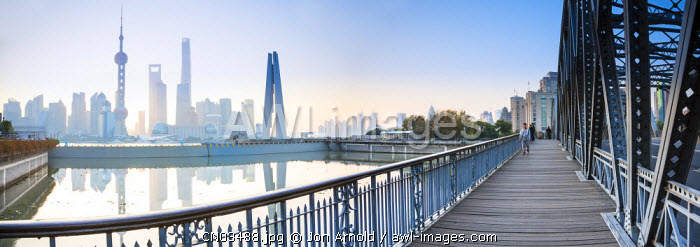 Pudong skyline across the Suzhou Creek and Waibaidu bridge, Shanghai, China