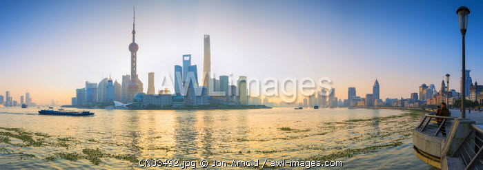 Pudong skyline across the Huangpu river, The Bund, Shanghai, China