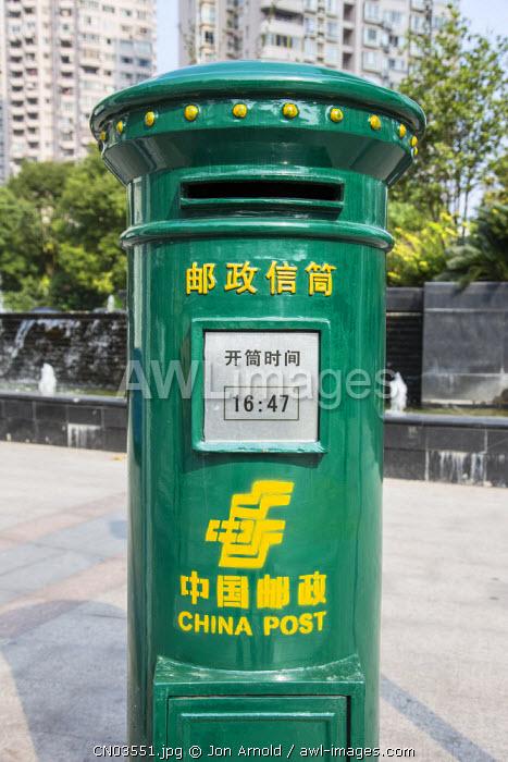 Green post box, Shanghai, China