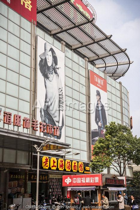 Advertising near the Shanghai Railway station, Shanghai, China