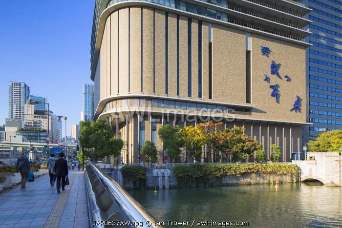 Festival Hall on Nakanoshima island, Kita, Osaka, Kansai, Japan