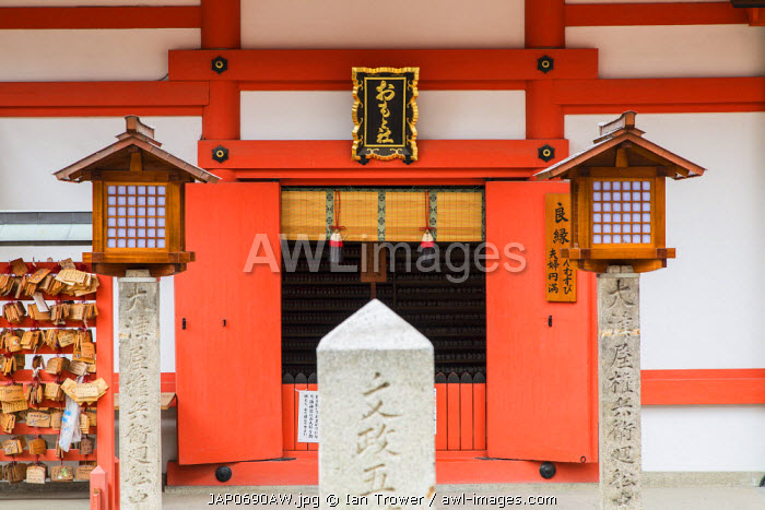 Shinto shrine of Sumiyoshi Taisha, Osaka, Kansai, Japan