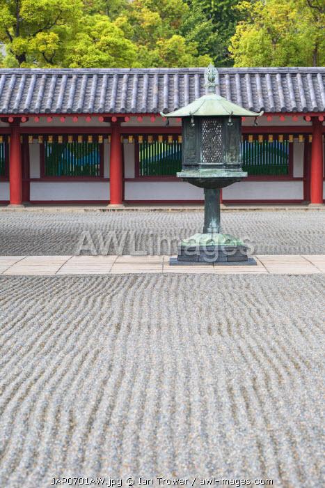Shitenno-ji temple, Tennoji, Osaka, Kansai, Japan