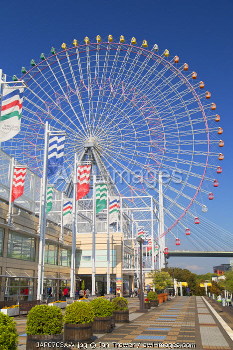 Ferris wheel, Tempozan, Osaka, Kansai, Japan