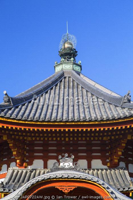 Pagoda at Kofuku-ji Temple (UNESCO World Heritage Site), Nara, Kansai, Japan