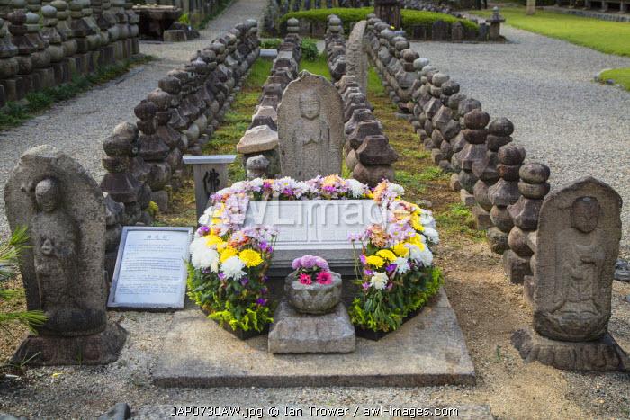 Gangoji Temple (UNESCO World Heritage Site), Nara, Kansai, Japan