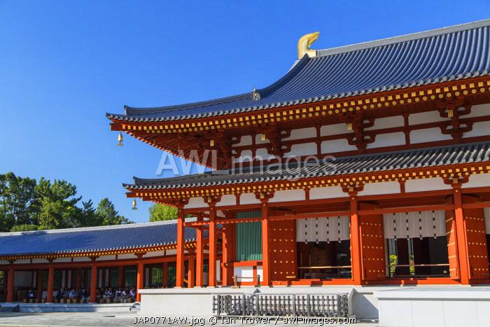 Lecture Hall at Yakushiji Temple (UNESCO World Heritage Site), Nara, Kansai, Japan