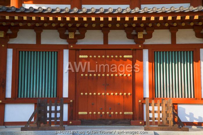 West Pagoda at Yakushiji Temple (UNESCO World Heritage Site), Nara, Kansai, Japan