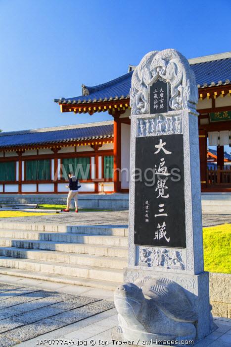 Genjo Sanzoin complex in Yakushiji Temple (UNESCO World Heritage Site), Nara, Kansai, Japan
