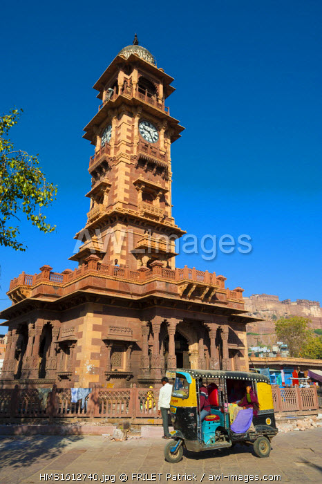 India, Rajasthan state, Jodhpur, the Clock Tower