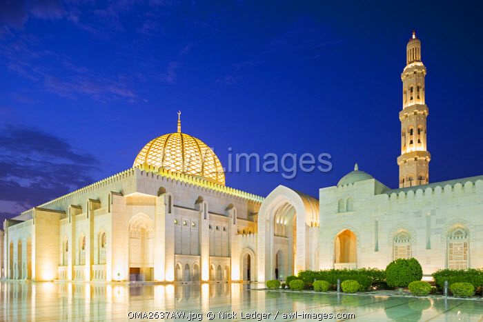 Oman. Muscat Governorate, Muscat. The courtyard of Sultan Qaboos Mosque, a gift to the nation of Oman to mark the 30th year of the Sultan's reign. Completed in 2001, the mosque can hold up to 20,000 worshippers.