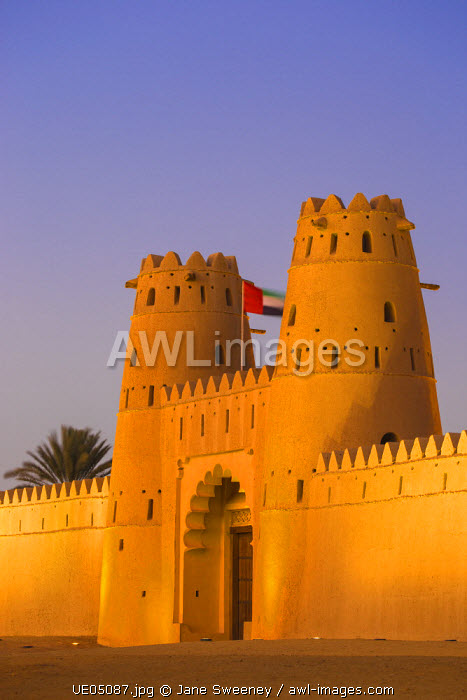 United Arab Emirates, Abu Dhabi, Al Ain, Al Jahili Fort