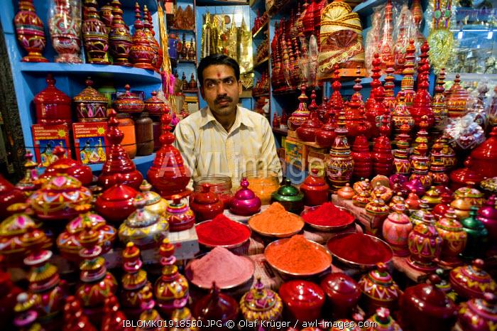 Dealer, Bazaar, Varanasi, Uttar Pradesh, India