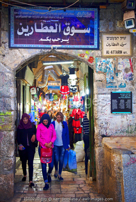 Israel, Jerusalem. The Arab quarter market within the old city walls. Unesco.
