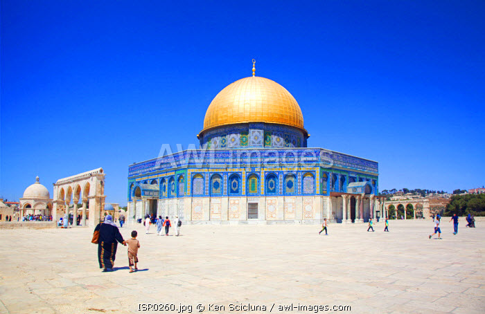Israel, Jerusalem. The Dome of the Rock. Unesco.